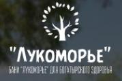 Логотип компании Лукоморье